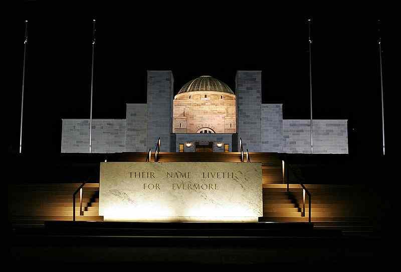 Aust War memorial